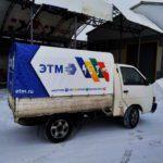 Тент с рекламой на грузовик