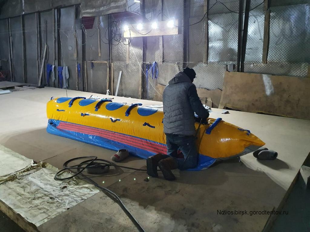 Ремонт надувного банана для катания по снегу в Новосибирске